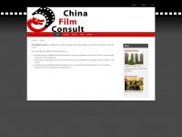 chinafilm.at