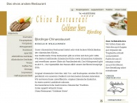 eferdinger-chinarestaurant.at